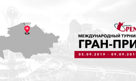 05-09сен2019   Beibarys Open   Астана — Казахстан   200 — компакт