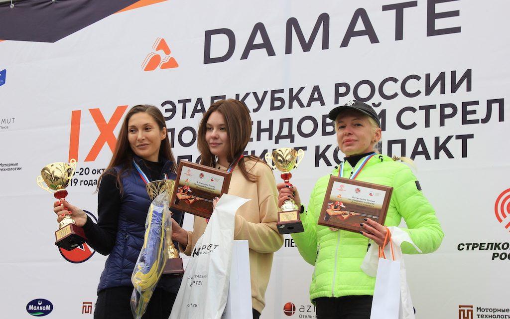 19-20окт2019 | 9 этап Кубка России | Пенза — Светлая поляна | 200 — компакт