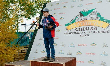 Итоги Кубка Сибири по компакт спортингу 2019