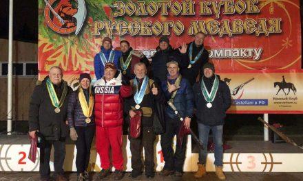 Юбилейный Золотой Кубок Русского медведя