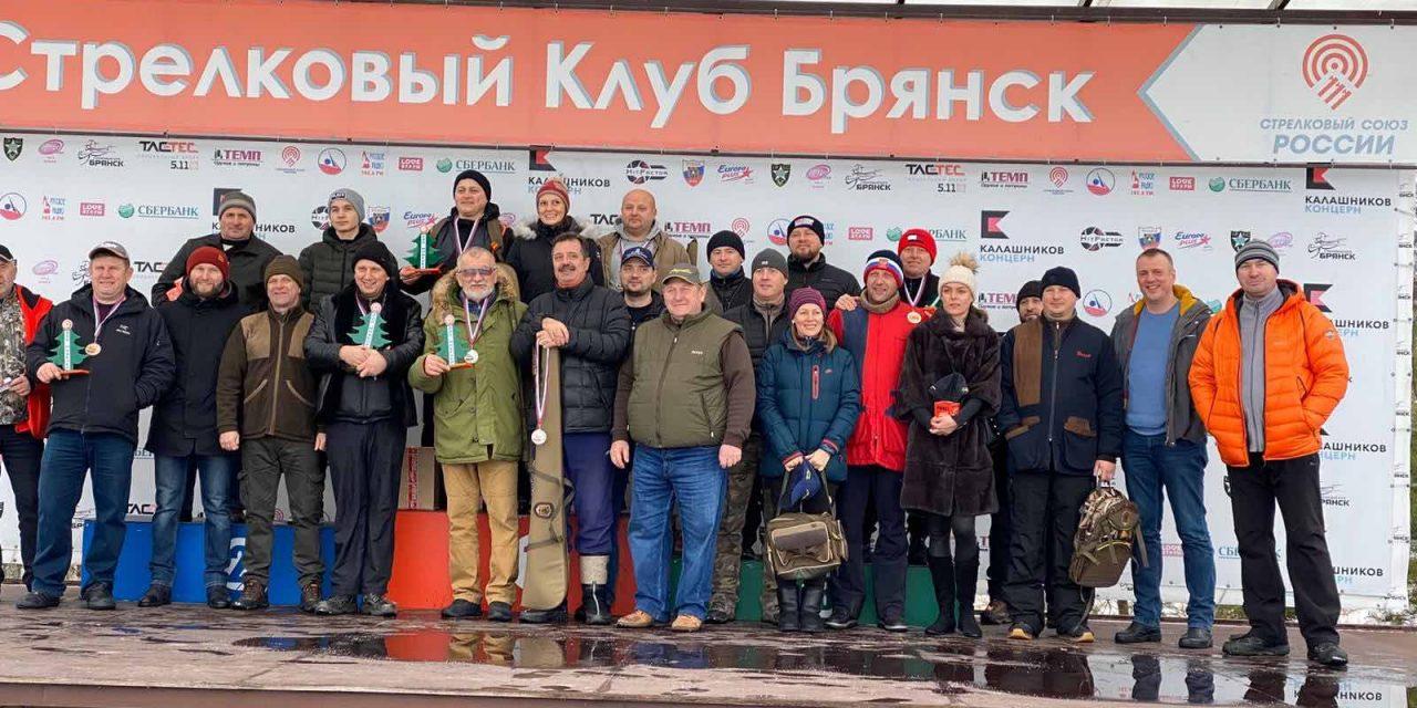 Новогодний турнир | Брянск — 220 | 04-05Янв2020 | Елисеевы поля