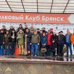 Новогодний турнир   Брянск — 220   04-05Янв2020   Елисеевы поля