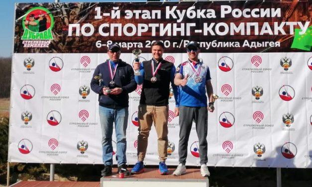 Олег Гончаров — победитель 1 этапа Кубка России по компакт спортингу | Дубрава 2020