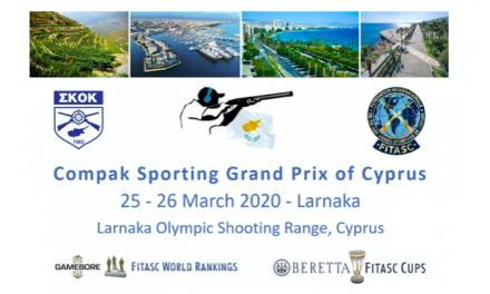 Гран-при Кипра по компакт спортингу отменен | Ларнака | 25-26 марта 2020