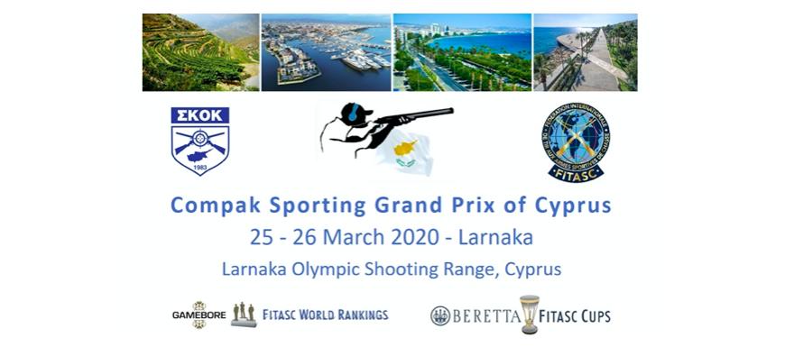 Гран-при Кипра по компакт спортингу отменен   Ларнака   25-26 марта 2020