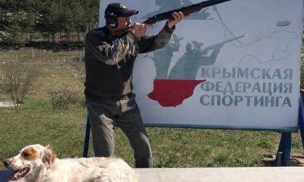 Поговорим об охоте в Крыму   16Апр2020 19:00мск   Прямой эфир