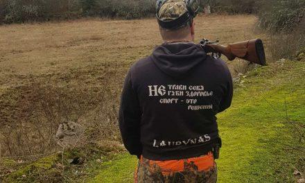 Часть 1 | Почему в Швеции охота на косулю, кабана и лосят — бесплатная | Лауринас Тамашаускас