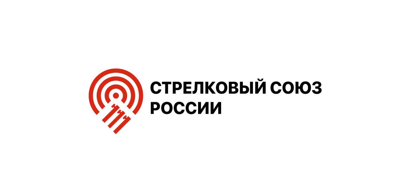 Результаты Чемпионата России в упражнении трап | Липецк 16-26.08 | Личный зачет
