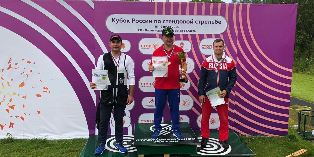 2ой этап Кубка России по стендовой стрельбе | МО