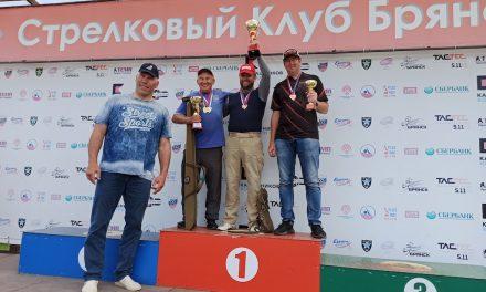 Результаты Чемпионата России по английскому спортингу 2020