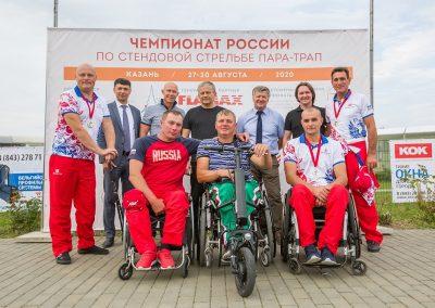 Чемпионат по пара-трапу_1
