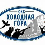 Кубок патронного завода AZOT в Крыму | 12-13 декабря 2020 | ССК Холодная гора