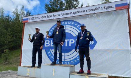 Аркадий Смолин (СПб) стал победителем на Кубке России по дуплетам | Курск — СК Выстрел