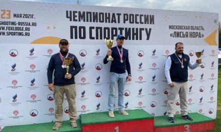 Максим Юрченко — Чемпион России по спортингу 2021 | Лисья Нора