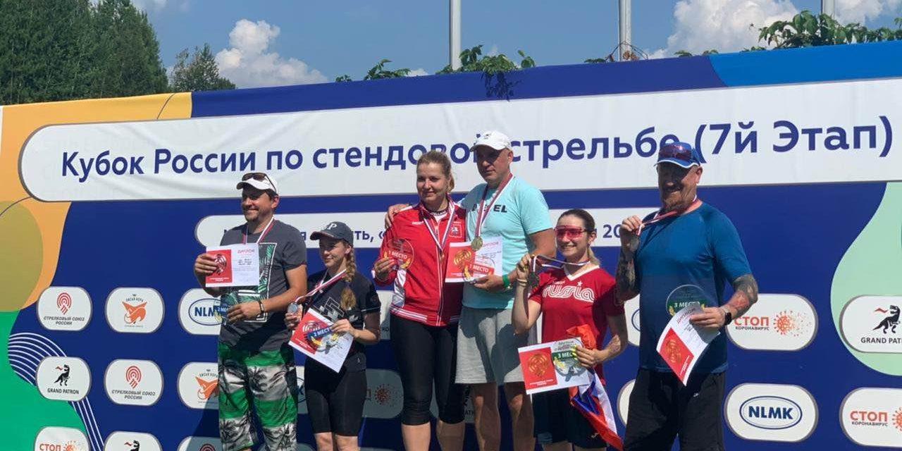 Кубок России по стендовой стрельбе   Лисья Нора   12-18 июля 2021