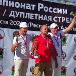 Сабир Калимуллин — Чемпион России по дублетной стрельбе 2021