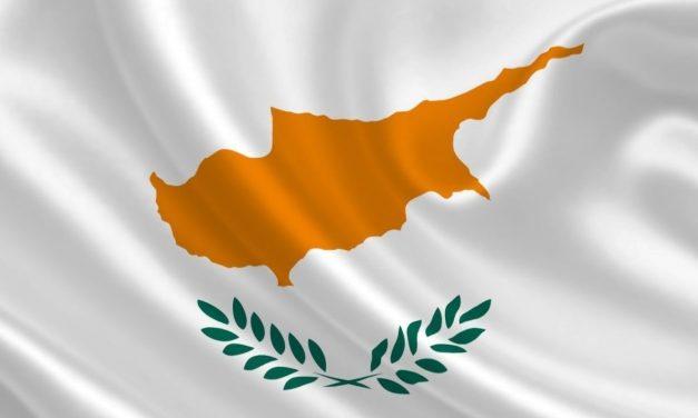 16-19СЕН2021 | 17-й Чемпионат мира по компакт спортингу | Ларнака — Кипр