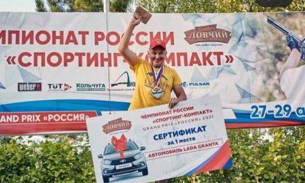 Айаал Макаров — победитель Большого приза Тольятти 2021